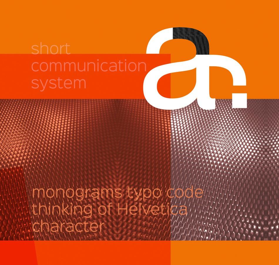 silvio cocco sms helvetica typography art